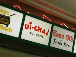 Ui-Cha! Food Court sign